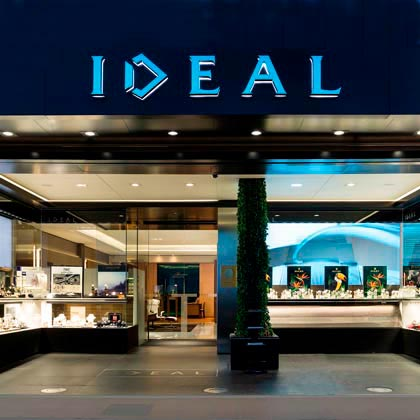 Ideal Joyeros, Jewels and Watches Boutiques in Spain and Canary Islands